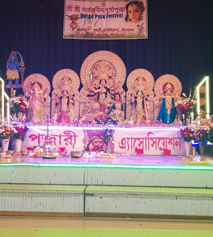 Pujari Association Durga Puja