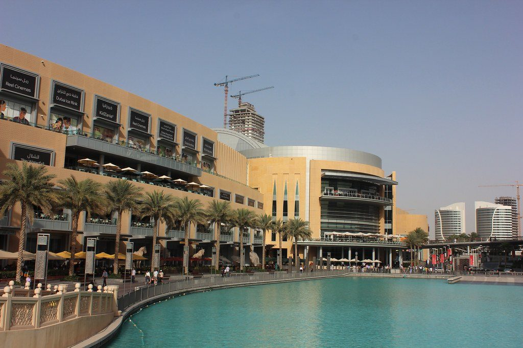 Dubai Travel - Dubai Mall