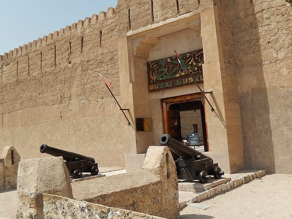 Dubai Travel - Dubai Museum