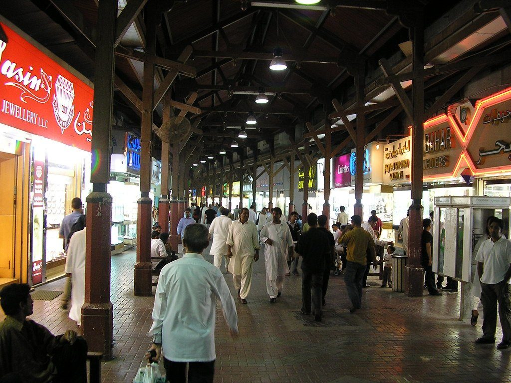 Dubai Travel - Dubai Souks