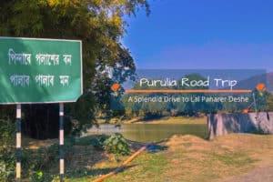 Purulia- West Bengal